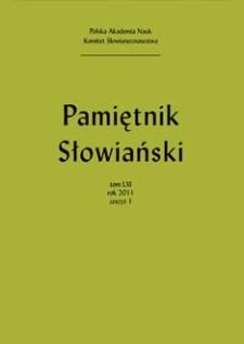 Pamiętnik Słowiański