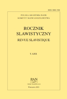 Rocznik Slawistyczny